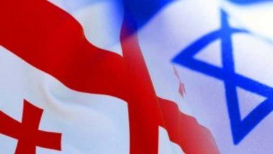 Photo of ისრაელში მოღვაწე ქართველი ექიმი და ქართველი ემიგრანტები თანამემამულეებს მიმართავენ პანდემიასთან დაკავშირებით (ვიდეო)