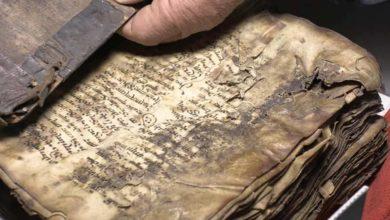 Photo of მეთორმეტე საუკუნის სახარება სვანეთს ტოვებს – 8 საუკუნის განმავლობაში პირველად (ვიდეო)
