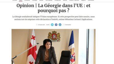 """Photo of ფრანგული """"ლეზ ექო"""": """"საქართველო ევროკავშირში, რატომაც არა?"""""""