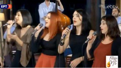 Photo of ქართული ხალხური სიმღერა ბერძენი მომღერლების შესრულებით