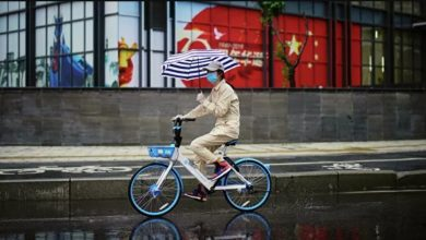 Photo of ჩინეთის ქალაქ უჰანში, დიდი ხნის განმავლობაში პირველად, COVID-19-ით დაავადების შემთხვევა გამოვლინდა