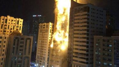 Photo of არაბეთის გაერთიანებულ საამიროებში 40-სართულიანი ცათამბჯენი იწვის (ვიდეო)