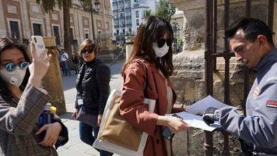 Photo of ესპანეთში საგანგებო მდგომარეობა გაუქმდა და საერთაშორისო ტურიზმი აღდგა