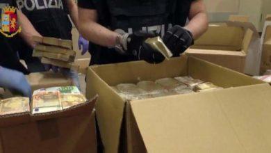 Photo of მილანის პოლიციამ ჩხრეკისას კედელში ჩამალული 15 მლნ ევრო აღმოაჩინა (ვიდეო)