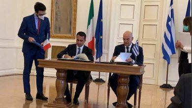 Photo of საბერძნეთმა და იტალიამ ხელი მოაწერეს შეთანხმებას საზღვაო ზონების გამიჯვნის შესახებ