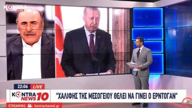 Photo of აპირებს თუ არა თურქეთი აფხაზეთის აღიარებას? – ბერძენი ანალიტიკოსის საყურადღებო ფრაზა (ვიდეო)
