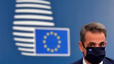 Photo of საბერძნეთი 72 მილიარდ ევროს მიიღებს ევროკავშირის პანდემიის შემდგომი დახმარების ფონდიდან