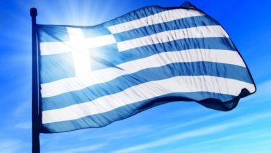 Photo of საბერძნეთის მოქალაქეობის მიღების პროცედურები მნიშვნელოვნად დაჩქარდა – გაეცანით სიახლეებს