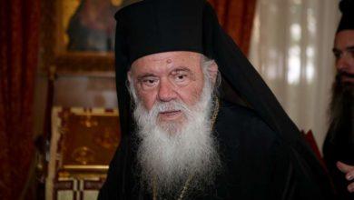 Photo of ელადის მართლმადიდებელი ეკლესიის მეთაური – თურქეთი აია სოფიას მეჩეთად გადაკეთებას ვერ გაბედავს