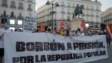 Photo of ესპანეთში მონარქიის წინააღმდეგ საპროტესტო აქცია გაიმართა