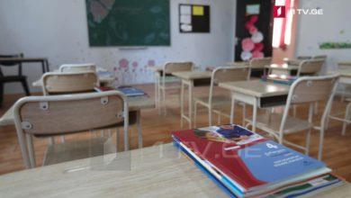Photo of საქართველოს საჯარო სკოლებში სწავლა 15 სექტემბერს დაიწყება – რეკომენდაციები, რომელთა დაცვა სავალდებულოა