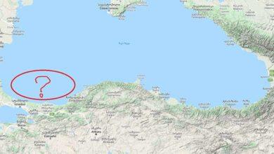 Photo of თურქეთმა შავ ზღვაში ბუნებრივი აირის დიდი მარაგი აღმოაჩინა