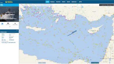 Photo of თურქული სამხედრო გემი ბერძნული ფრეგატის დაზიანებას შეეცადა – კრიზისი ისევ მწვავე ფაზაშია