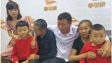Photo of ჩინეთში ოჯახმა 38 წლის წინ დაკარგული შვილი იპოვა