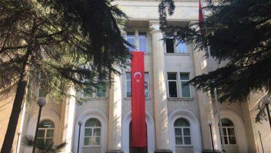 Photo of საქართველოში თურქეთის საელჩო თბილისი-სტამბოლის რეისების შესახებ ინფორმაციას ავრცელებს