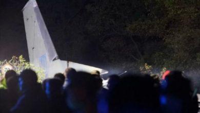 Photo of უკრაინაში სამხედრო თვითმფრინავი ჩამოვარდა – დაიღუპა 22 ადამიანი (ვიდეო)