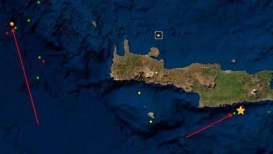 Photo of ძლიერი მიწისძვრა მოხდა საბერძნეთის კუნძულ კრეტასთან