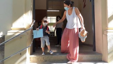 Photo of ესპანეთის სკოლებში სწავლა განახლდა