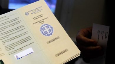 Photo of საყურადღებო ინფორმაცია საბერძნეთში თავშესაფრის მაძიებლებისთვის