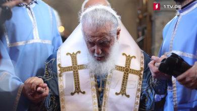 Photo of ილია მეორე – ღმერთი მოწყალეა, გადაარჩენს საქართველოს, შიში არ უნდა გქონდეთ!