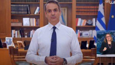 Photo of ახალი შეზღუდვები საბერძნეთში: პრემიერ-მინისტრმა მოსახლეობას მიმართა (ვიდეო)