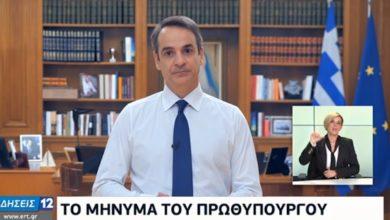 Photo of საბერძნეთი ეპიდემიოლოგიური მდგომარეობის გამო ახალ შეზღუდვებს აწესებს (ვიდეო)