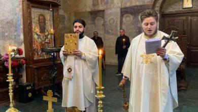 Photo of საპატრიარქო ორი მღვდლის საეკლესიო წესით დასჯას ითხოვს – ისინი ყინწვისში განსხვავებულად შეიმოსნენ და წირვა ჩაატარეს