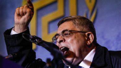"Photo of ""ხრისი ავღი"" დანაშაულებრივ ორგანიზაციად გამოცხადდა – ""დემოკრატიის და სამართლიანობის ზეიმი საბერძნეთში"""