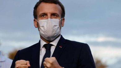 Photo of დღეს საღამოს ემანუელ მაკრონი საფრანგეთის მოსახლეობას კიდევ ერთხელ მიმართავს ახალი შეზღუდვების თაობაზე