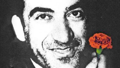 Photo of 15 ნოემბერს გამოტანილი განაჩენი – ΕΛΑΣ-ის კომისარი, რომელიც საბერძნეთში სიკვდილით დასაჯეს
