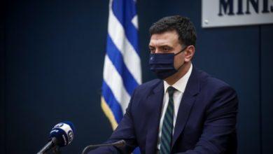 Photo of საბერძნეთის ხელისუფლებამ კოვიდ-19-ის წინააღმდეგ ვაქცინაციის პროგრამა წარადგინა