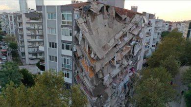 Photo of თურქეთში მიწისძვრის შედეგად გარდაცვლილთა რაოდენობა 37-მდე გაიზარდა