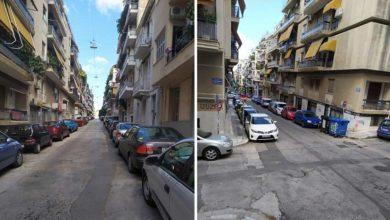 Photo of ლოქდაუნი საბერძნეთში: რა წესები მოქმედებს?