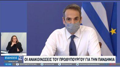 "Photo of ""ჯობს ადრე, ვიდრე გვიან"" – საბერძნეთის პრემიერ-მინისტრი ქვეყანაში ლოქდაუნს აცხადებს"