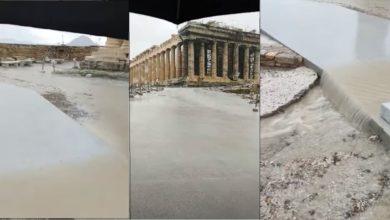 Photo of ბეტონის ბილიკების გამო ათენის აკროპოლისი დაიტბორა – რა გაკეთდა არასწორად? (ვიდეო)
