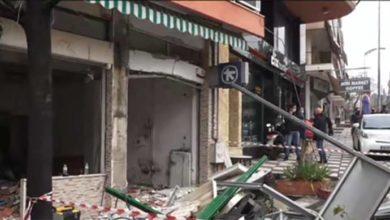 Photo of ძლიერი აფეთქება თესალონიკში – მძარცველებმა ბანკომატის გაძარცვა სცადეს (ვიდეო)