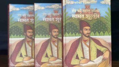 "Photo of ""ვეფხისტყაოსანი"" ინდოეთში ჰინდურ ენაზე გამოიცა"