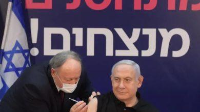 Photo of ბენიამინ ნეთანიაჰუმ კორონავირუსის ვაქცინა ისრაელში პირველმა გაიკეთა