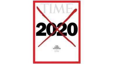 """Photo of """"თაიმის"""" დეკემბრის ნომრის გარეკანი წარწერით – 2020, ყველაზე ცუდი წელი"""