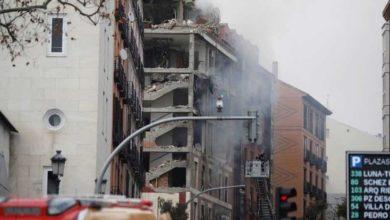 Photo of მადრიდის ცენტრში აფეთქებისას დაშავებული სასულიერო პირი გარდაიცვალა