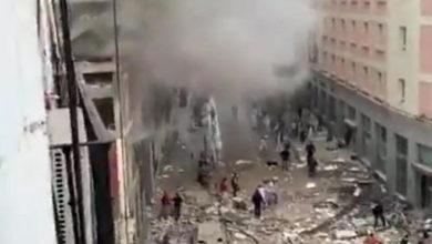 Photo of მადრიდში ძლიერი აფეთქება მოხდა, არიან დაღუპულები (ვიდეო)