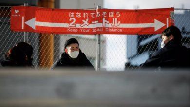 Photo of იაპონიაში კორონავირუსის კიდევ ერთი ახალი შტამი აღმოაჩინეს