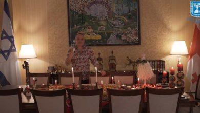 Photo of საქართველოში ისრაელის ელჩმა გოზინაყი მოამზადა და ახალი წელი მოგვილოცა (ვიდეო)