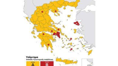 Photo of საბერძნეთი შეზღუდვებს ამკაცრებს: რომელ რეგიონებში იზღუდება გადაადგილება საღამოს 6 საათიდან?