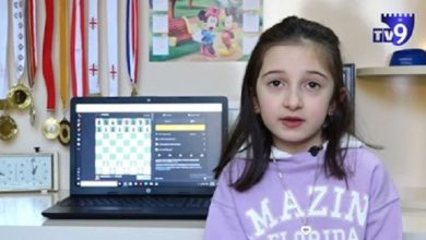 Photo of პატარა ჩემპიონის 9 მედალი, 30 სიგელი და 4 თასი ჭადრაკში – გაიცანით ბარბარე შონია (ვიდეო)