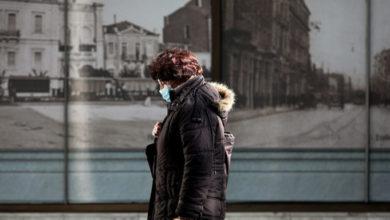 Photo of მკაცრი ლოქდაუნი: რა სახის შეზღუდვები მოქმედებს დღეიდან, 11 თებერვლიდან ათენსა და ატიკის ოლქში
