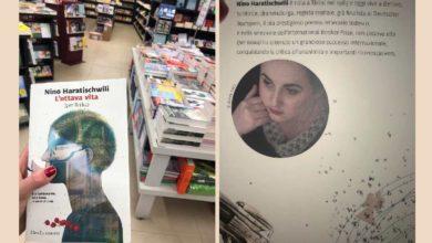 """Photo of როგორ """"გამაცნო"""" მილანში იტალიელმა გოგონამ ქართველი მწერალი"""