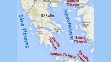 Photo of საბერძნეთის ზღვები – მიმოხილვები მოქალაქეობის მოპოვების მსურველთა გამოცდისთვის მოსამზადებლად