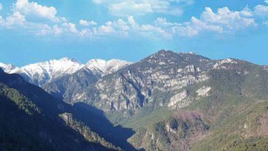 Photo of საბერძნეთის გეოგრაფია: მთები – მიმოხილვები საბერძნეთის მოქალაქეობის მოპოვების მსურველთა გამოცდისთვის მოსამზადებლად