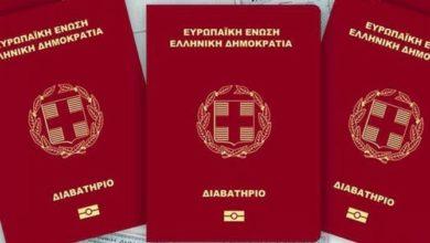 Photo of გამოცდები საბერძნეთის მოქალაქეობის კანდიდატებისთვის – საგამოცდო საკითხების სწორი პასუხები გამოქვეყნდა